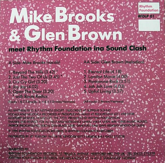 Mike Brooks - Rhythm Foundation - Jahoviah