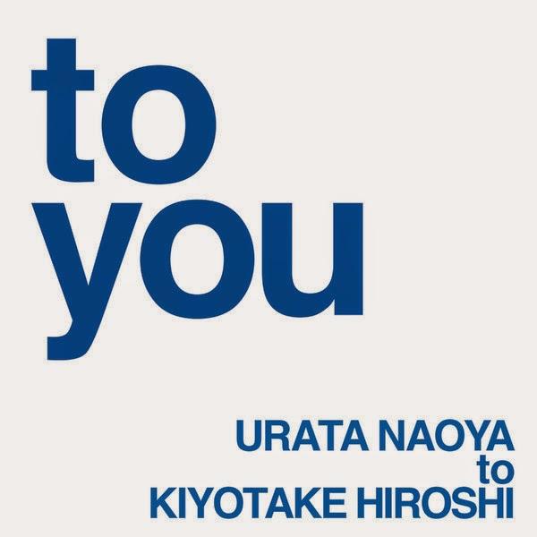 [Single] URATA NAOYA (AAA) - to you [2014.05.07] %E3%82%B8%E3%83%A3%E3%82%B1%E3%83%83%E3%83%88