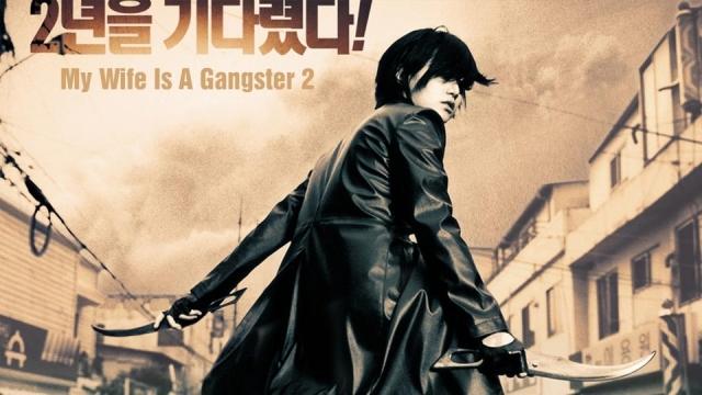 Hình ảnh phim Vợ Tôi Là Gangster 2