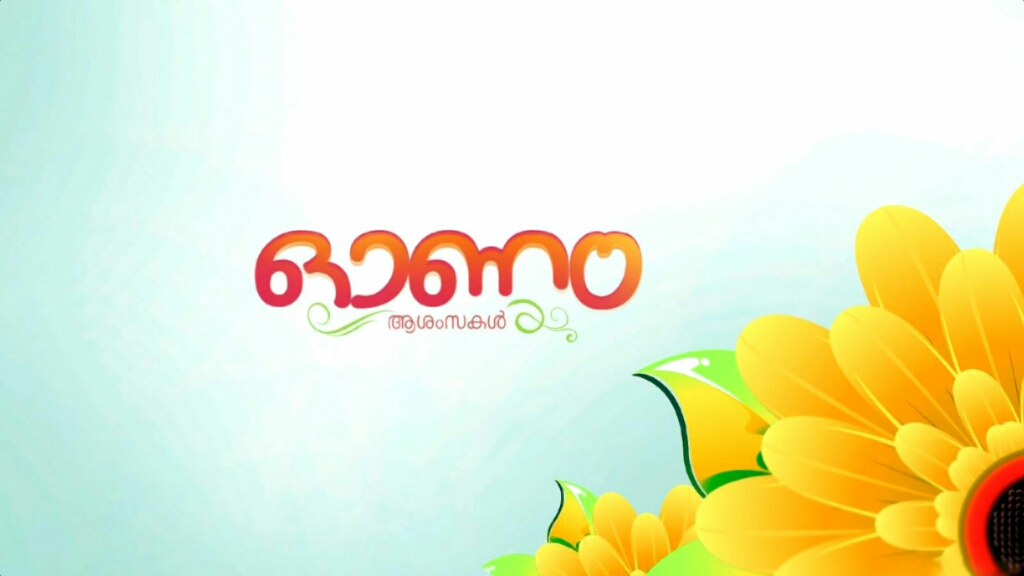 Onam wishes and greetings web tipscomputer tips and tricks onam m4hsunfo