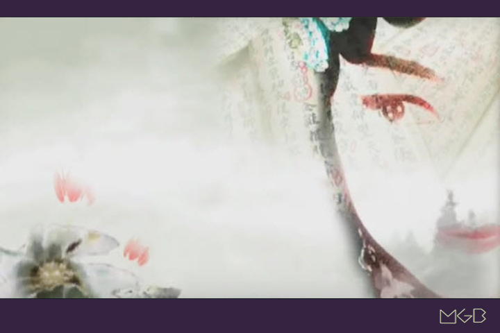 傳統戲曲第3季 片頭動畫 H