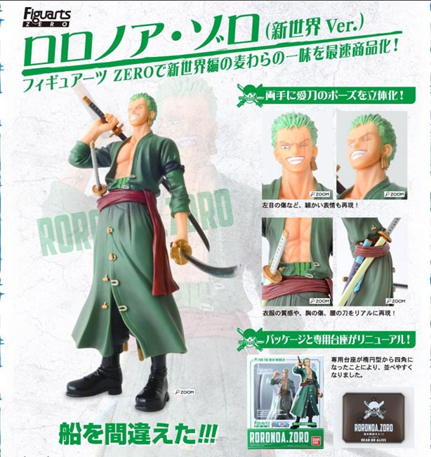 Figuarts ZERO Roronoa Zoro New World Ver.