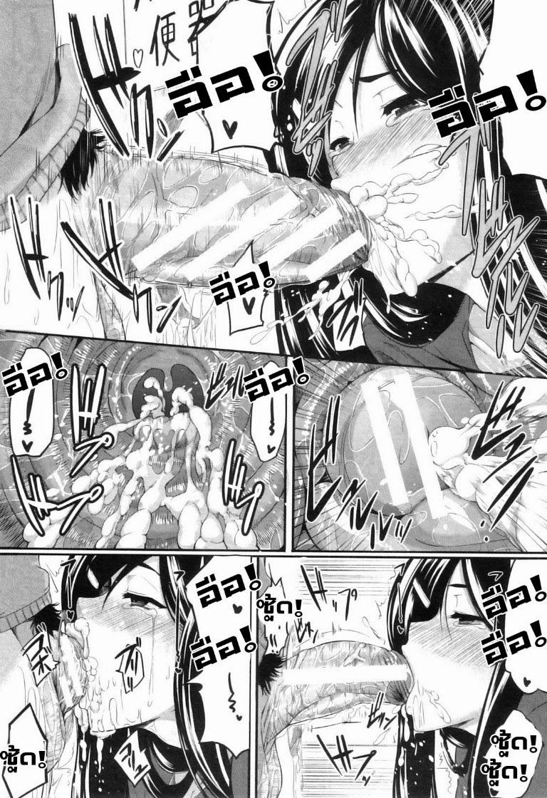พี่น้องคู่เสียว เพียวหัวใจ 4 - หน้า 18