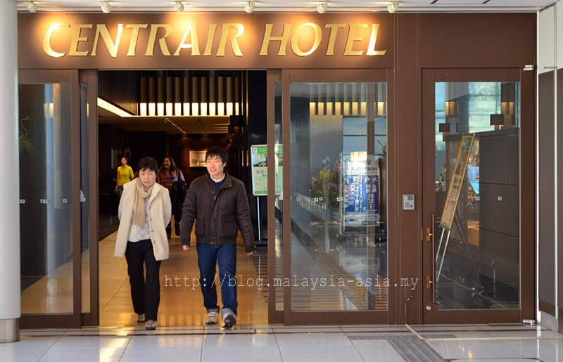 Centrair Hotel at the Chubu Airport