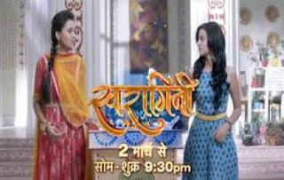 Swaragini 18 September 2015 on Star Plus