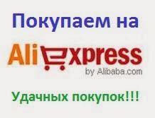 Aliexspress.com