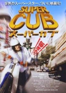 Xế Siêu Hạng - Super Cub - Xem phim online