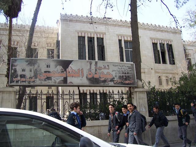 http://conexaoarabe.blogspot.com