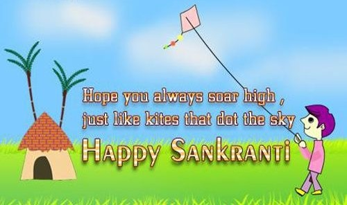 makar sankranti 2016 latest images with quotes