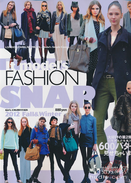 It Model's FASHION SNAP 2012 Fall & Winter japanese fashion magazine scans