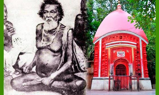 Samadhi Mandir of Bama Khyapa