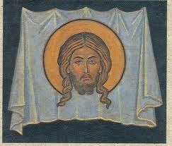Αγιο μανδηλιο