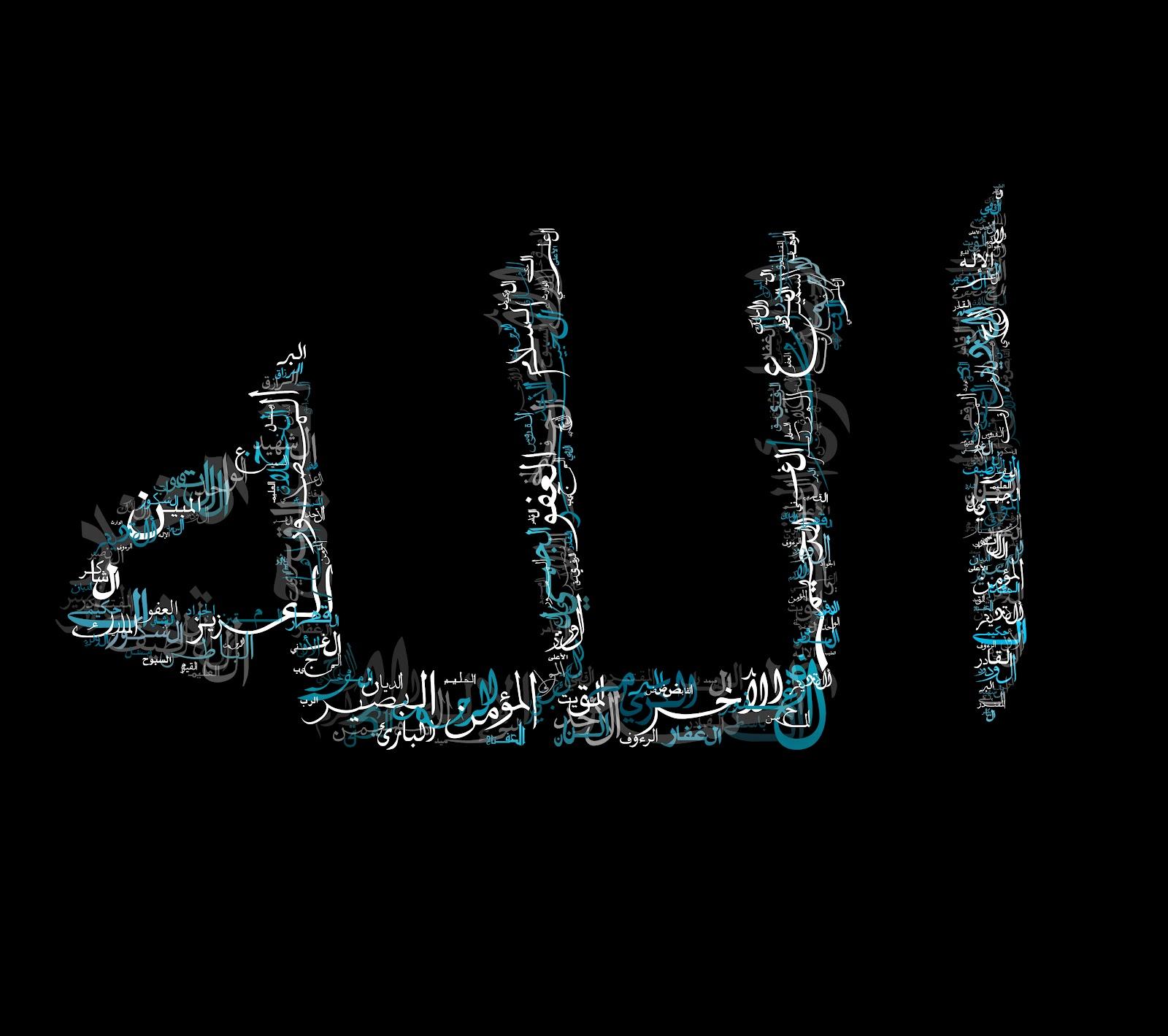 Masih banyak koleksi wallpaper-wallpaper Islami pada blog ini, mudah ...