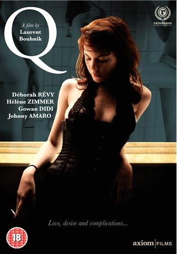 مشاهدة فيلم الاغراء والاثارة Q 2011 للكبار فقط