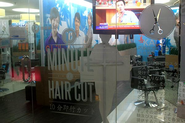 Tempat Potong Rambut, Potong Rambut Cowok Jakarta, Potong Rambut Pria Jakarta, Hair Cut Men 2015, Hair Style Men 2015, Barber Shop Men Indonesia, Jakarta Hair Cutting