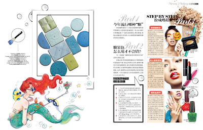 Cosmopolitan-China-Disney-Makeup-Ben-Liu-Ariel
