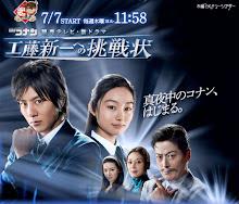 J-Drama 2011 Detective Conan Challenge to Kudo Shinichi