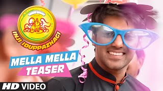 Mella Mella Video Teaser (Female Version) __ Inji Iduppazhagi __ Arya, Anushka Shetty, Sonal