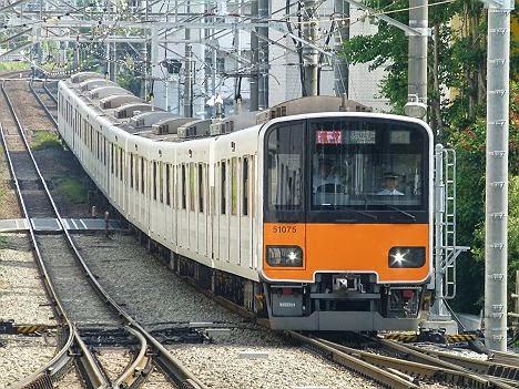 東急東横線 通勤特急 元町・中華街行き10 東武50070系