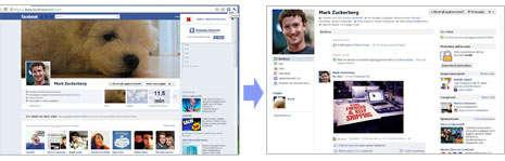 tampilan,lama,baru,timeline fb,