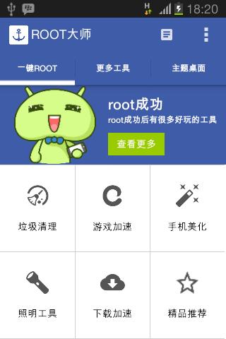 Cara Mudah me-ROOTing Semua Tipe Smartphone Android Tanpa PC   Free ...