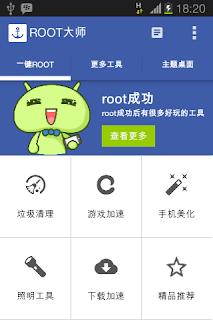 Tips Cara Root HP Android Tanpa PC