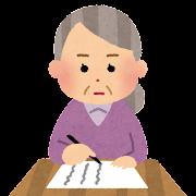 遺書・遺言を書いている人のイラスト(女性)
