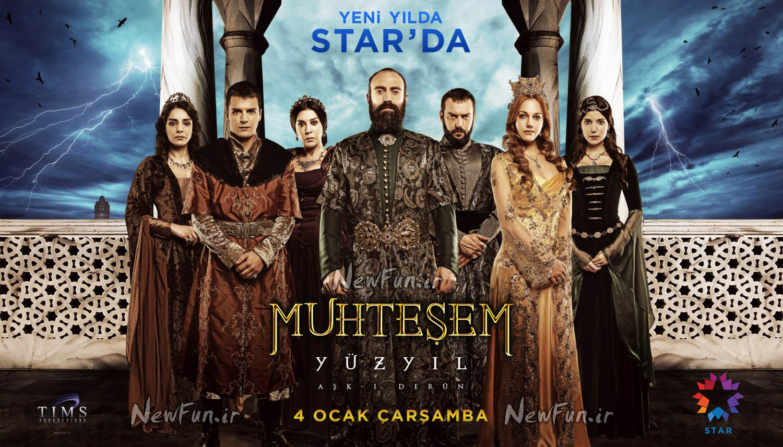 harim soltan 3 episode 10 en arabe