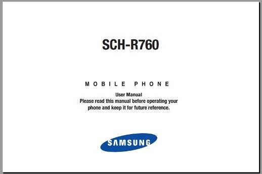 samsung galaxy s2 instructions