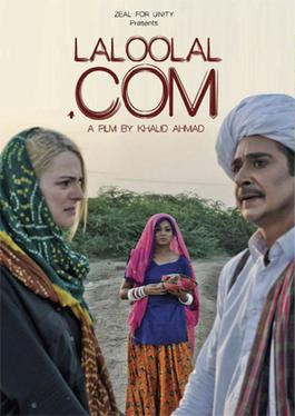 Poster Of Urdu Movie Laloolal.com 2016 Full FHD Movie Free Download 1080P Watch Online