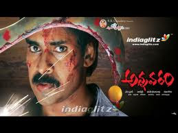 Annavaram Telugu Mp3 Songs Free  Download 2006