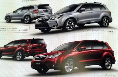 Subaru-Forster2013