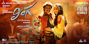 Rajinikanth Linga movie wallpapers-thumbnail-9