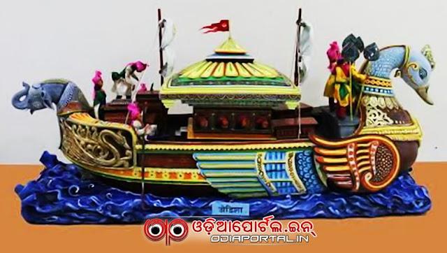 *Boita Bandana* of Odisha to be showcased at Republic Day Parade 2016
