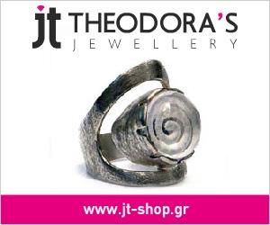 theodorasjewellery