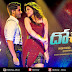 Naga Chaitanya's Dohchay Video Song Teaser