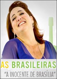 Baixar As Brasileiras S01E02 HDTV AVI RMVB