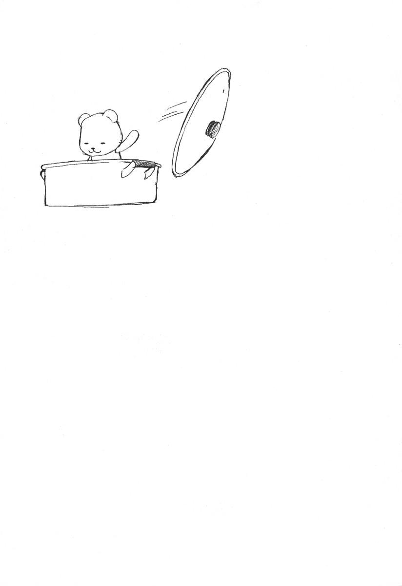 Minami-ke - Chapter 34