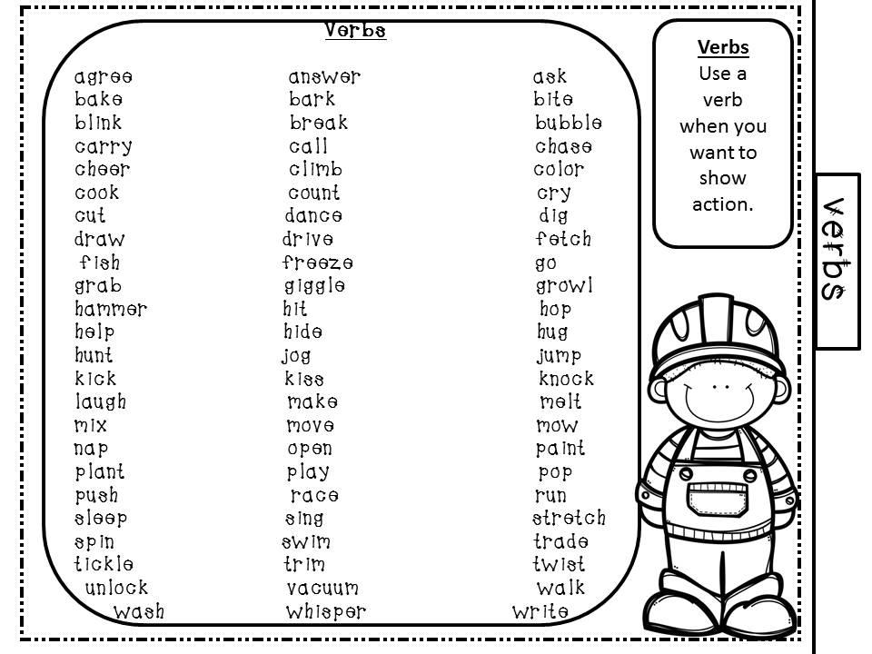 2nd grade verb list popflyboys