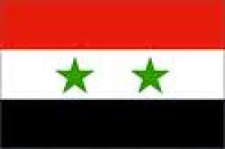 دستور الجمهورية العربية السورية