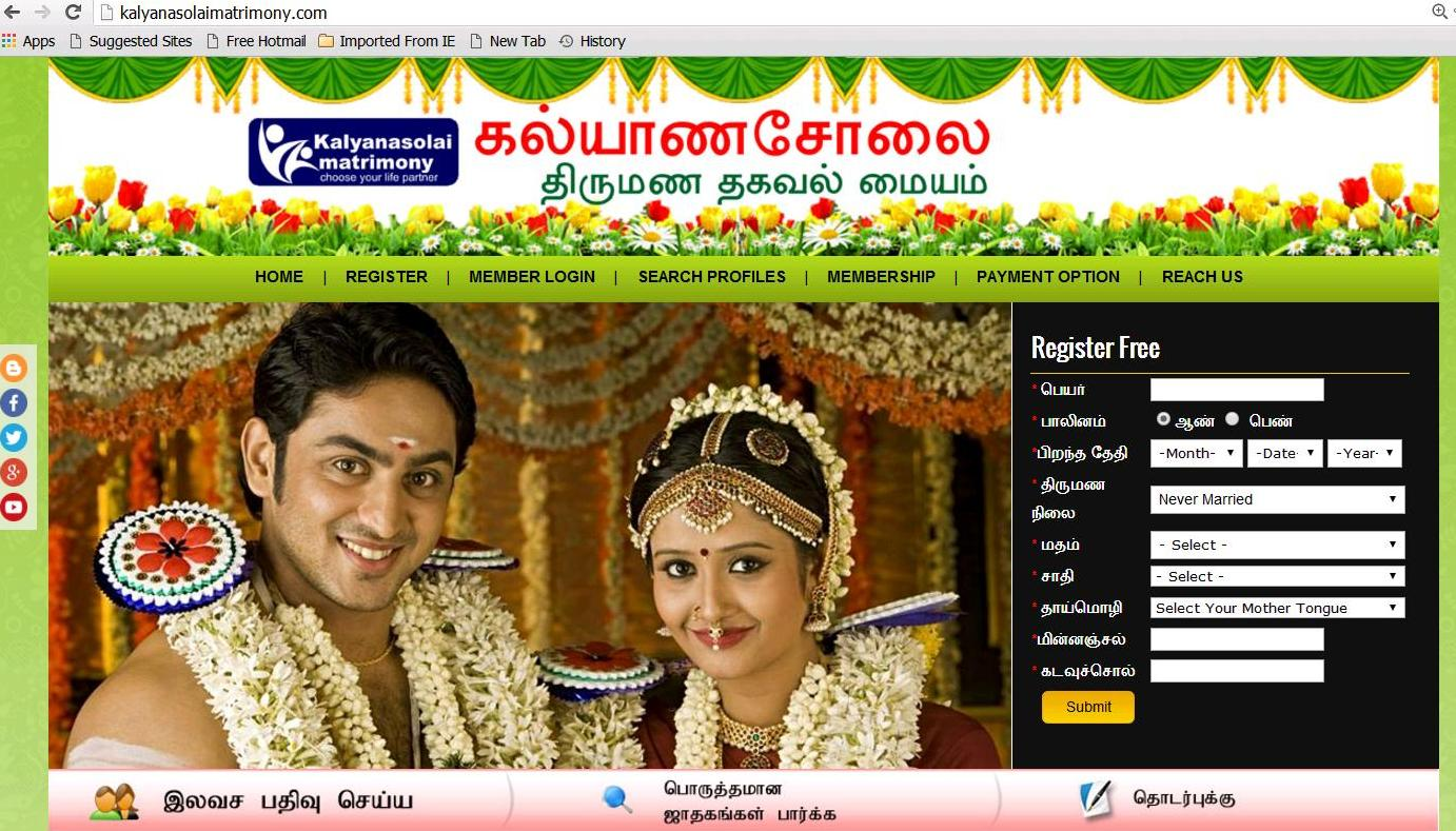 tamil marriage months