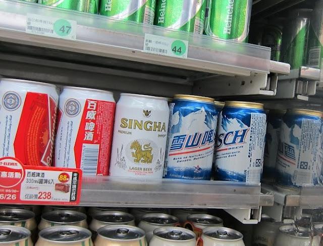 Busch Beer Taiwan