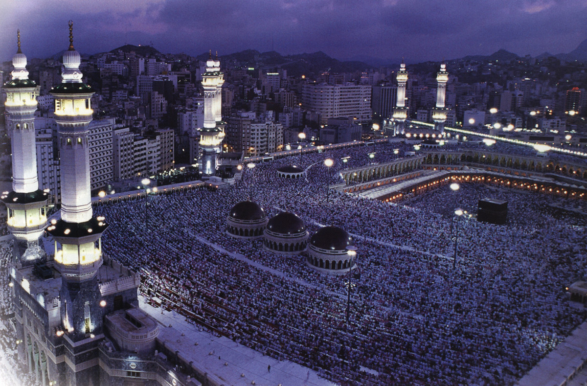 Worlds Incredible: Mecca - Al-Masjid al-Haram (The Holy ...