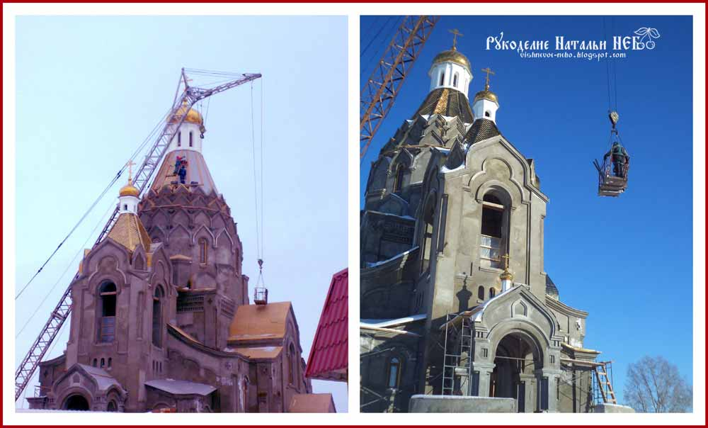 Храм, Степной. 2014-2015