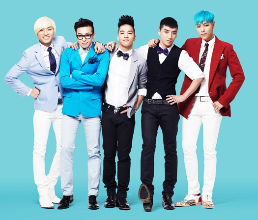 So Cool Kpop Star Bigbang Fashion Style
