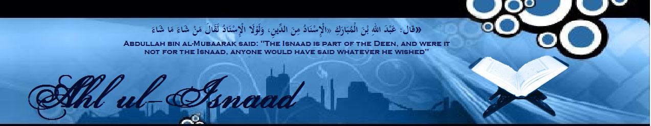 Ahl ul-Isnaad
