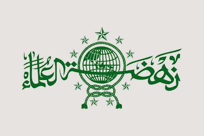 Nahdlatul Ulama (NU) Logo, Nahdlatul Ulama (NU) Logo vektor, Nahdlatul Ulama (NU) Logo vector