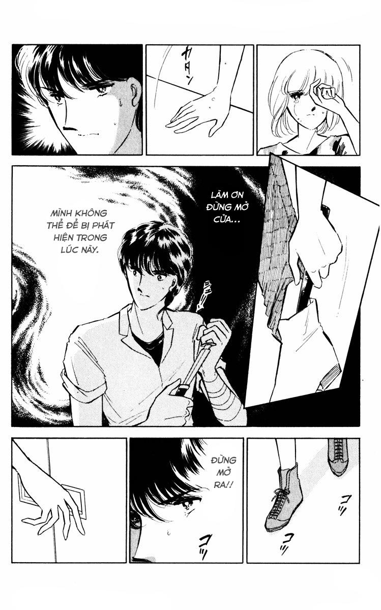 Umi no Yami, Tsuki no Kage chap 36 - Trang 12