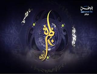 مقابلة الشيخ مشاري العفاسي في برنامج نظرة شرعية 11-5-2012