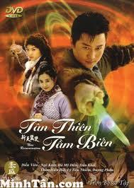 Tân Thiên Tằm Biến - Tân Thiên Tằm Biến